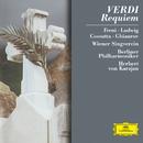 ヴェルディ:レクィエム、ブルックナー:テ・デウム/Berliner Philharmoniker, Herbert von Karajan