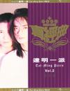 Zhen Jin Dian - Tat Ming Pair 2/Tat Ming Pair