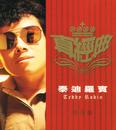 Zhen Jin Dian - Teddy Robin/Teddy Robin
