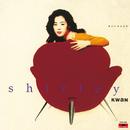 BTB Zhi Zao Mi Meng/Shirley Kwan