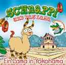 ヨコハマのラマ/Schnappi, Lama