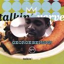 G.BENSON/TALKIN' VER/George Benson