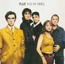His 'N' Hers/Pulp