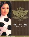Zhen Jin Dian - Paula Tsui/Paula Tsui