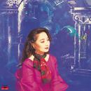 BTB Yi Lu Qing Si/Paula Tsui