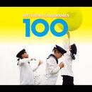 ウィーン少年合唱団100/ウィーン少年合唱団
