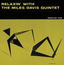 リラクシン/The Miles Davis Quintet