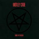 シャウト・アット・ザ・デヴィル +5/Mötley Crüe
