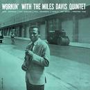 ワーキン/The Miles Davis Quintet