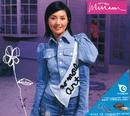 Miriam/Miriam Yeung