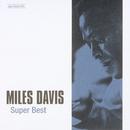 ベスト・プライス~マイルス・デイヴィス・ベスト/Miles Davis