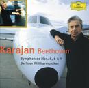 ベートーヴェン:交響曲<運命><田園><合唱> カラヤン/Berliner Philharmoniker, Herbert von Karajan