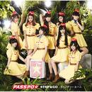 STEP&GO/キャンディー・ルーム/PASSPO☆