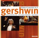 ガーシュウィン/ピアノ協奏曲 ヘ調/Marcus Roberts Trio, Saito Kinen Orchestra, Seiji Ozawa