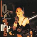 BTB Ye Mi Gong (CD)/Shirley Kwan