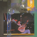 BTB 89 Ge Ji (CD)/Sam Hui