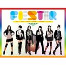 VISTA/Fiestar