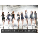 AFTERSCHOOL 5TH MAXI SINGLE FLASHBACK/AFTERSCHOOL
