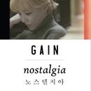 ノスタルジア feat.ERIC(SHINHWA)/Ga In