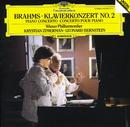 ブラームス:ピアノ協奏曲第2番/Krystian Zimerman, Wolfgang Herzer, Wiener Philharmoniker, Leonard Bernstein