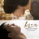 re;code Episode II/Woohyun