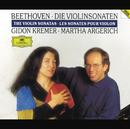 ベートーヴェン/ヴァイオリン・ソナタ全集/Gidon Kremer, Martha Argerich
