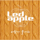 Let The Wind Blow/Ledapple