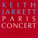 パリ・コンサート/Keith Jarrett