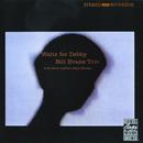 ワルツ・フォー・デビイ/Bill Evans Trio
