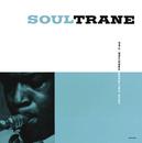 Soultrane (Rudy Van Gelder)/John Coltrane