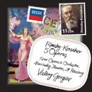 リムスキー=コルサコフ:オペラ/ワレリ/Kirov Opera & Orchestra of The Mariinsky Theatre, Valery Gergiev