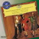 モーツァルト:弦楽五重奏曲全曲/Amadeus Quartet, Cecil Aronowitz