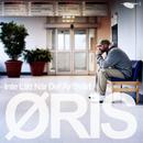 Inte lätt när det är svårt (feat. Christos)/Öris