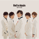 Hello Again/F.CUZ
