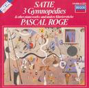 サティ ピアノ作品集/Pascal Rogé