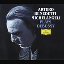 ドビュッシー:ピアノ作品集/Arturo Benedetti Michelangeli