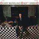 ソフト・サンバ/Gary McFarland