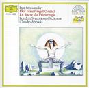 ストラヴィンスキー/バレエ組曲[火の鳥]/London Symphony Orchestra, Claudio Abbado