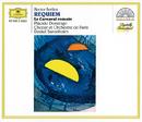 ベルリオーズ:レクイエム/序曲「ローマの謝肉祭」/Plácido Domingo, Orchestre de Paris, Daniel Barenboim