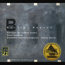 ブーレーズ:レポン、二重の影の対話/Alain Damiens, Ensemble Intercontemporain, Pierre Boulez
