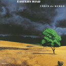 Eastern Wind/Chris De Burgh