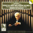 サン=サーンス:交響曲第3番<オルガン付>/Pierre Cochereau, Berliner Philharmoniker, Herbert von Karajan