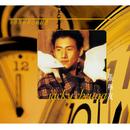 Deng Ni Deng Dao Wo Xin Tong Jing Xuan/Jacky Cheung