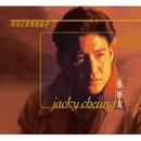 Si Si Ji Yi Qing Ge Jing Xuan/Jacky Cheung