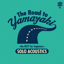 The Road to YAMAZAKI ~ the BEST for beginners ~ [SOLO ACOUSTICS]/山崎まさよし