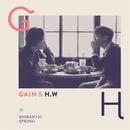 Romantic Spring/Gain, Hyungwoo