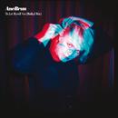 To Let Myself Go (Malkyl Mix)/Ane Brun
