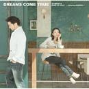 さぁ鐘を鳴らせ/DREAMS COME TRUE