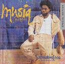 Aijuswanaseing (Special Edition)/Musiq