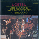 ウゲツ/Art Blakey, The Jazz Messengers